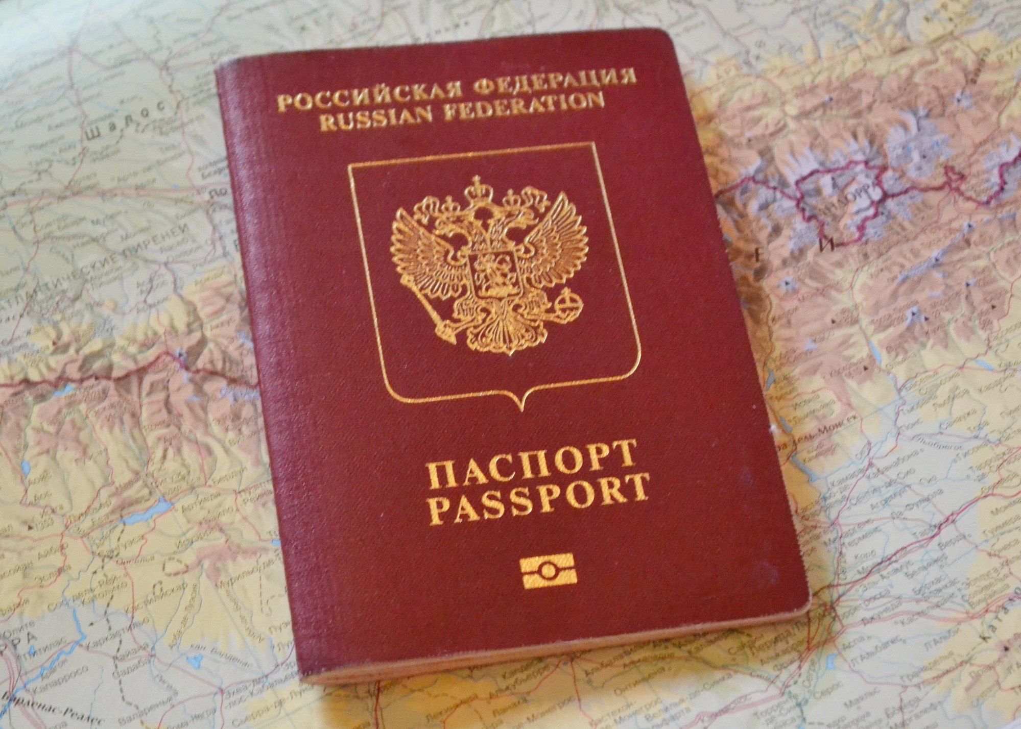 Загран паспорт и как его сделать в чебоксарах 770