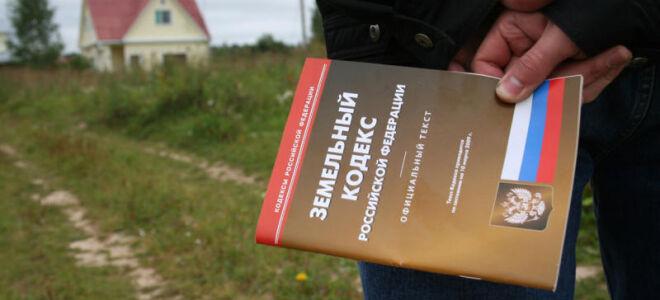 Нецелевое использование земельного участка: какие могут быть последствия и как их избежать