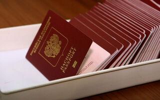 Впервые в РФ биометрический загранпаспорт был выдан в МФЦ