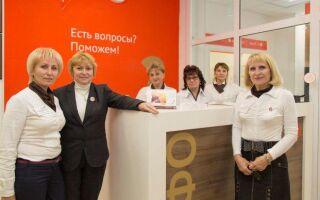 Московский учебный центр МФЦ подготовил около 50 тысяч специалистов