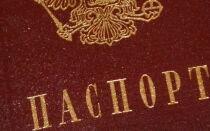 Получение паспорта РФ в 14 лет через МФЦ