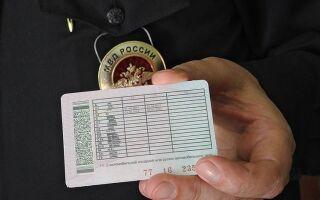 Автоматическое продление водительского удостоверения?