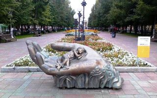 МФЦ Кемеровской области