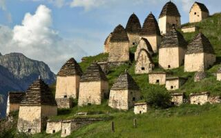МФЦ Республики Северная Осетия-Алания