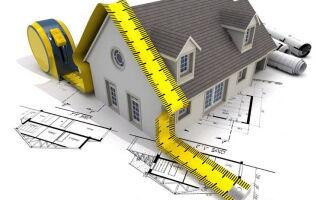 Технический план дома (квартиры, участка): зачем он нужен и где его получить