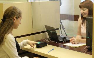 Список МФЦ в Москве, в которых можно оформить новый загранпаспорт