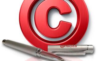 Авторское право: объекты, субъекты, способы защиты