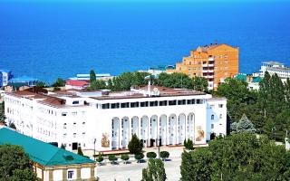 В Дагестане прошёл Всероссийский форум МФЦ