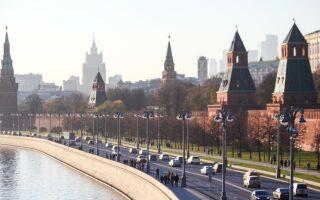 МФЦ Москвы, в которых можно оформить полный пакет документов при смене места жительства