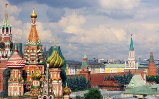 Центры госуслуг города Москвы