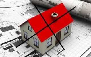 Как снять с учета объект недвижимости