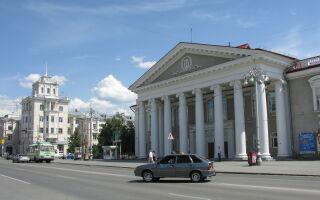 МФЦ Курганской области