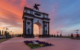 МФЦ Курской области