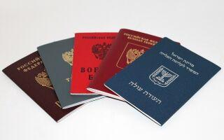 МВД предлагает разрешить иностранным гражданам регистрироваться через портал госуслуг