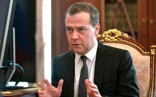 Дмитрий Медведев: в 2024 году 70% госуслуг будут предоставляться в цифровом формате