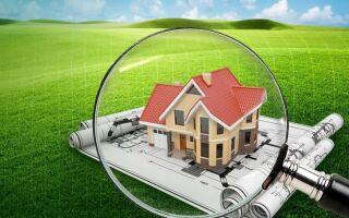 Как узнать, зарегистрирован ли дом (квартира, участок) в Росреестре