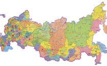 Все МФЦ по регионам РФ — официальные сайты, телефоны