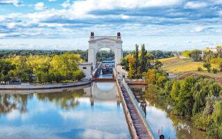 МФЦ Волгоградской области