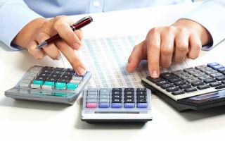 Налоги и страховки можно будет оплачивать через МФЦ
