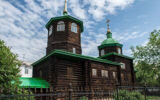 МФЦ Забайкальского края