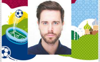 Получить паспорт болельщика ЧМ 2018 в МФЦ