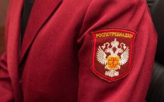 МФЦ будет принимать жалобы в Роспотребнадзор