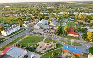 Перечень МФЦ Белгородской области