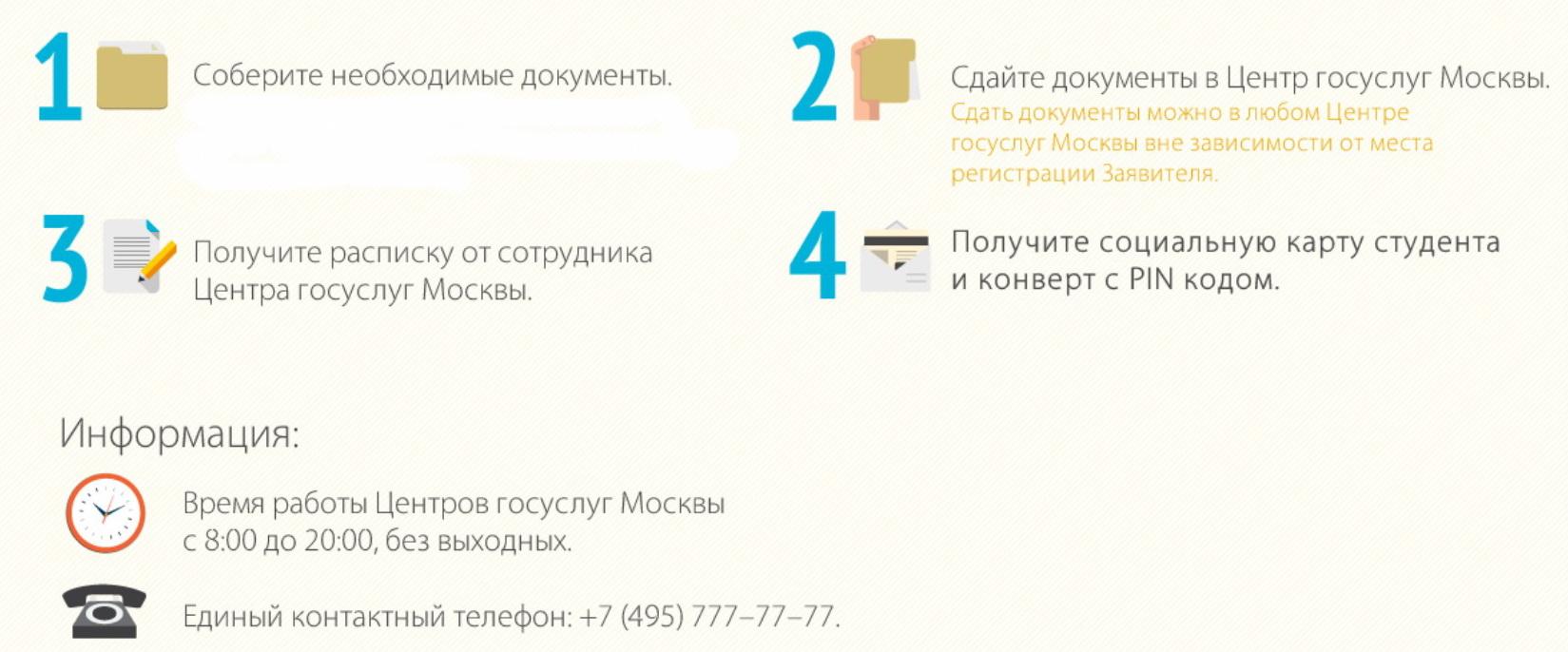 взять кредит в беларусбанке на потребительские нужды без поручителей калькулятор