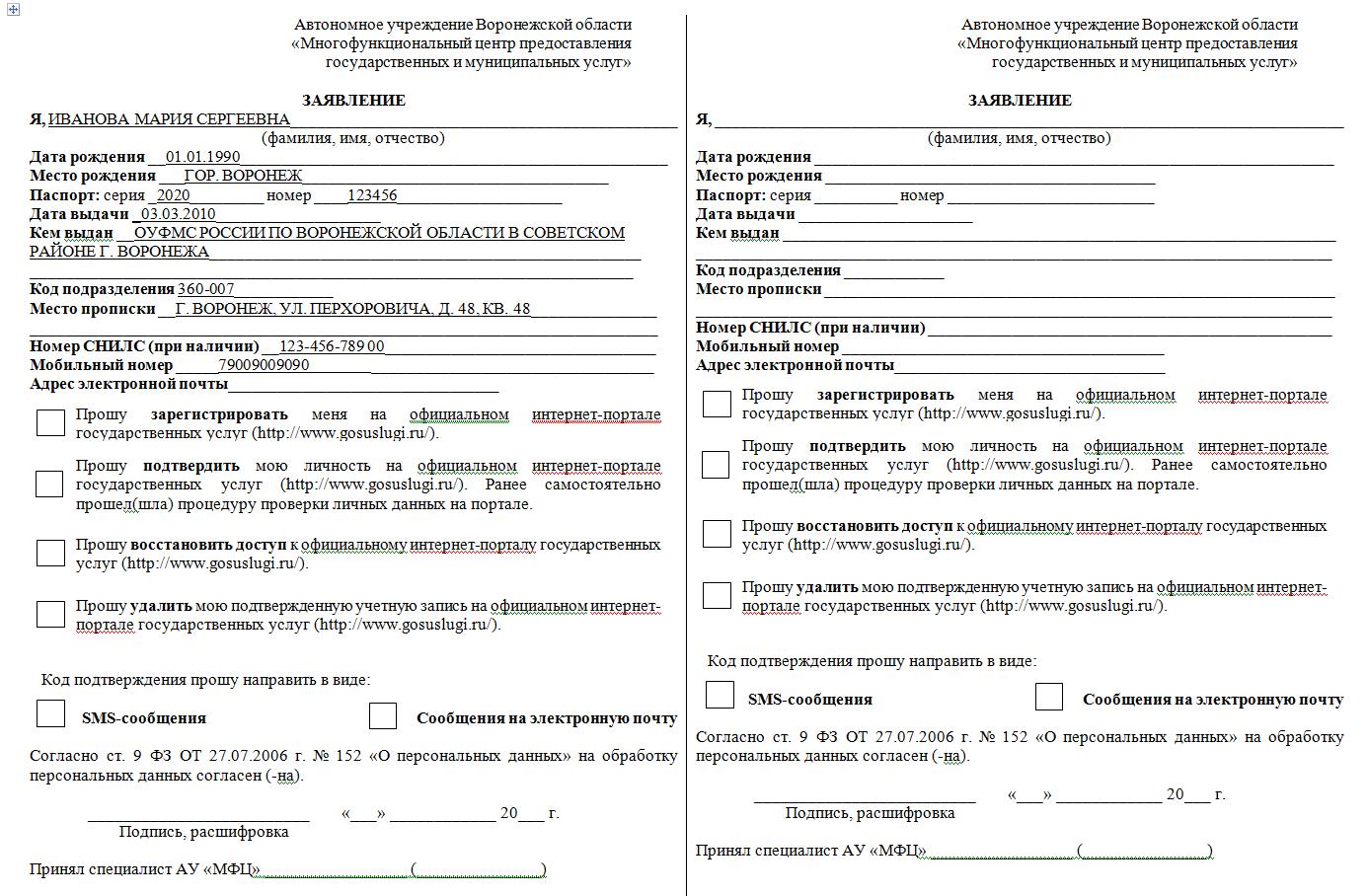 Справку с места работы с подтверждением Солнечногорский проезд трудовые книжки со стажем Скарятинский переулок