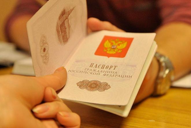 Квитанция на замену паспорта рф