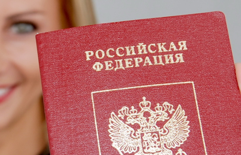 Замена паспорта при утере с сохранение старых данных
