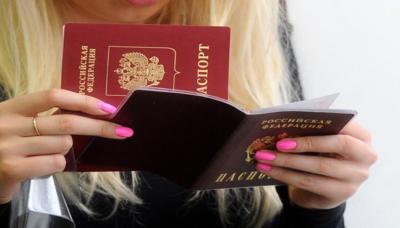 Замена паспорта в связи с замужеством