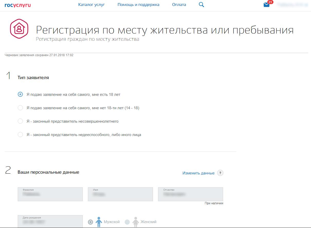 Красногорск временная регистрация где сделать как получить временную регистрацию рязань