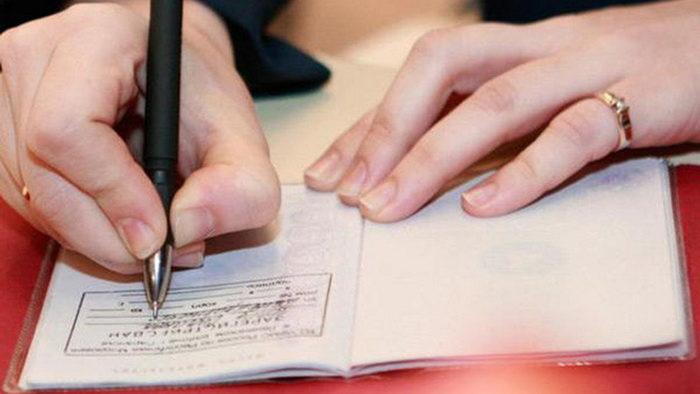 Постоянная регистрация в твери для граждан рф цена медицинской книжки в спб