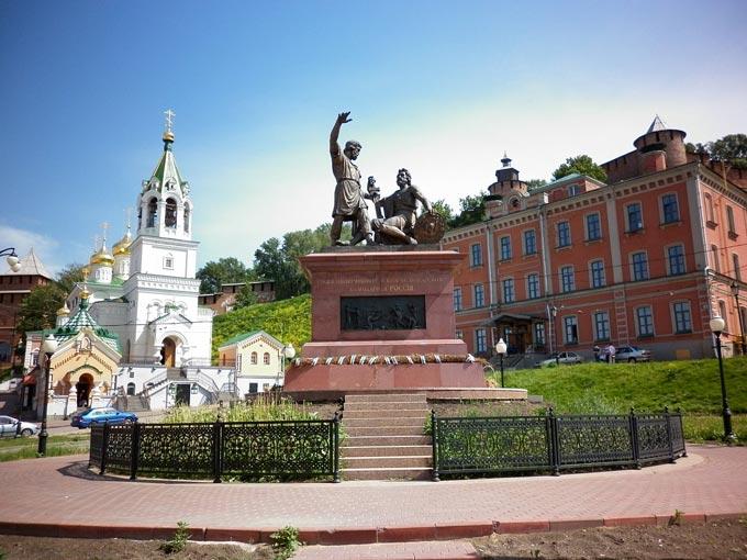 МФЦ Нижегородской области