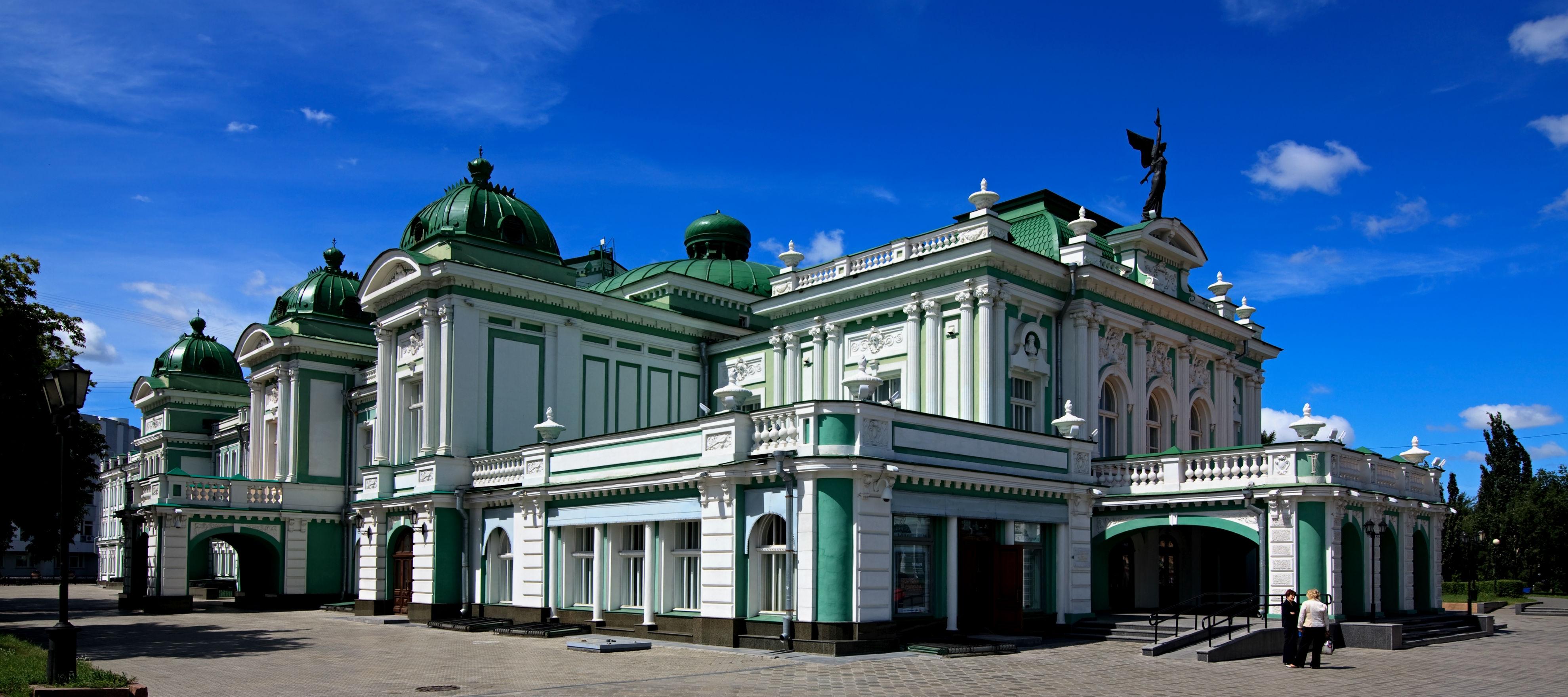 МФЦ Омской области