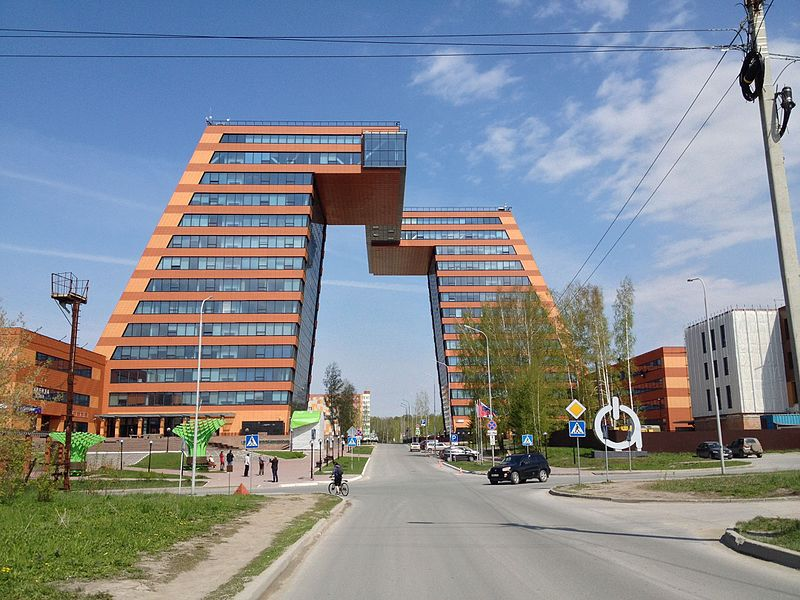 Novosibirsk technopark