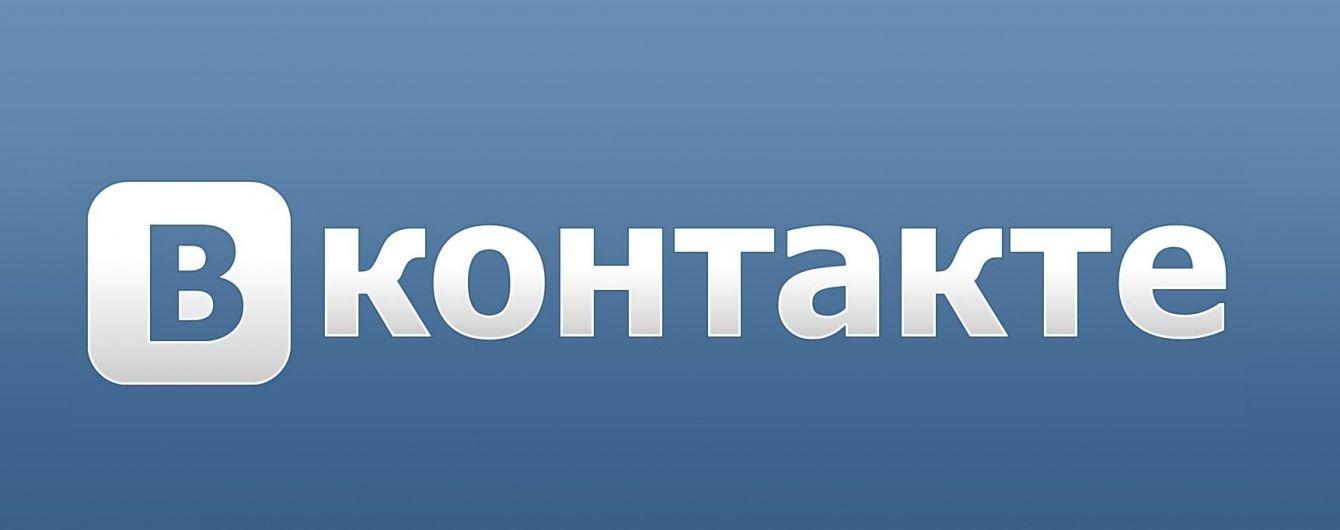 МФЦ ВКонтакте