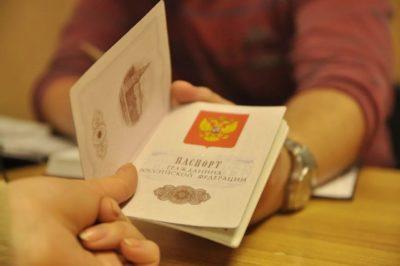 Вручение паспорта РФ