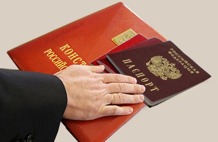 Что нужно для получения гражданства новорожденному
