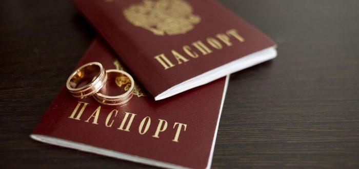 замена паспорта при замужестве