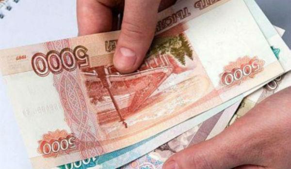 Стоимость регистрации в Москве