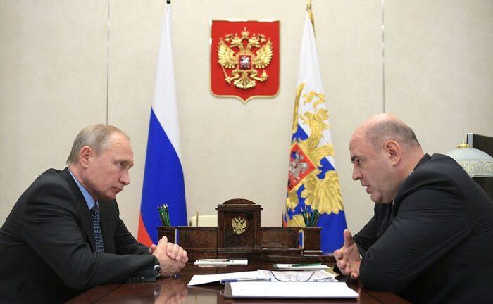 Президент и ФНС