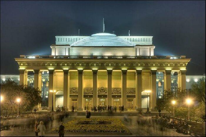 МФЦ Новосибирской области