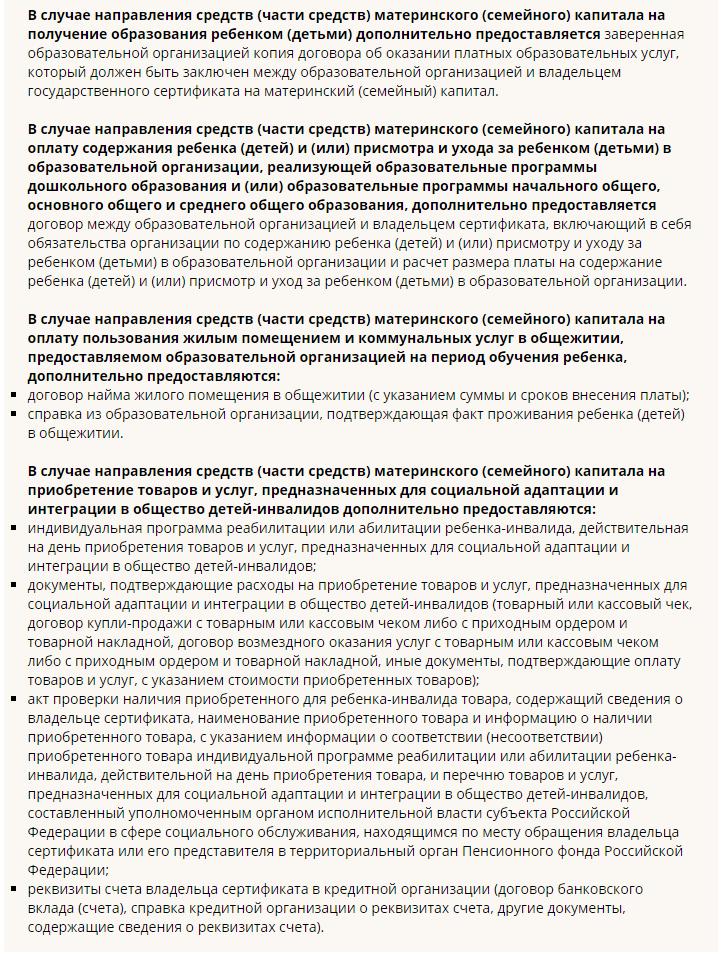 Рассчитать кредит онлайн калькулятор каспий банка казахстана