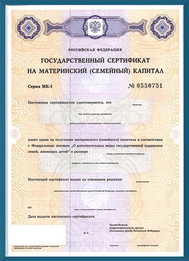 Фмс севастополя заявление об отказе от украинского гражданства