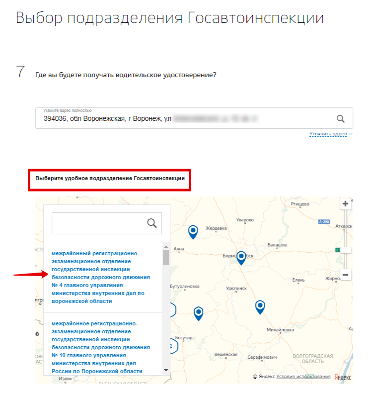 деньги под залог недвижимости от частного лица в москве