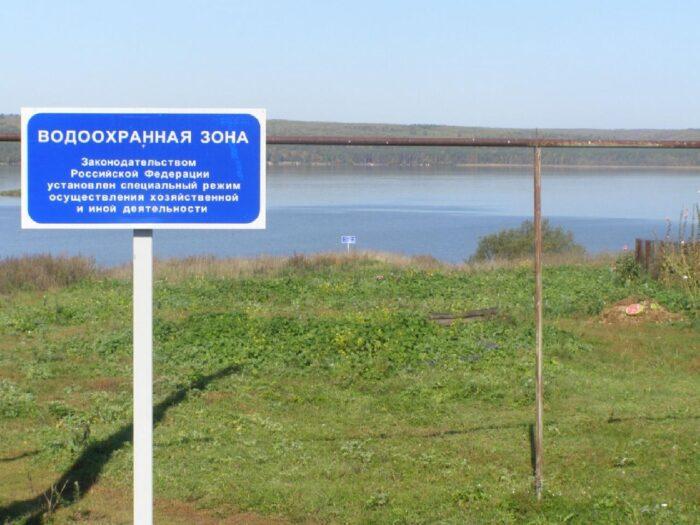 Знак водоохранной зоны