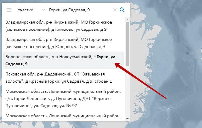 Список адресов на ПКК