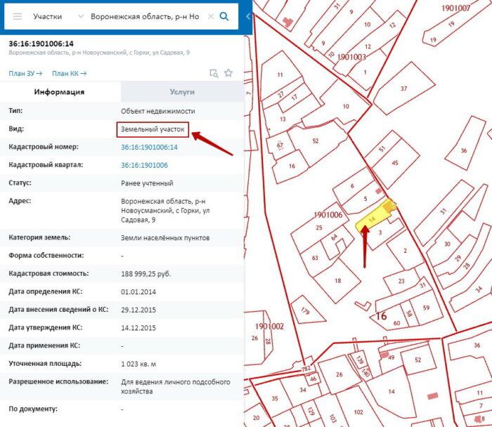 Участок на публичной кадастровой карте